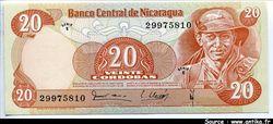 20 Cordobas Commandant G. Pomares Ordonez   *       *      *