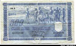 500 Markkaa Bleu Groupe  RARE