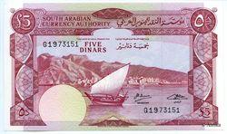 5 Dinars  bateau-palmier    *   *  PROMO
