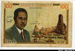 100 FRANCS Président AHIDJO