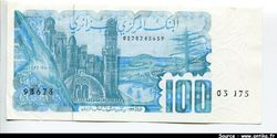 100 Dinars Bleu & Minarets     *     *     *     *     *