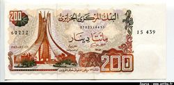 200 Dinars Monument Martyr algériens    *    *    *
