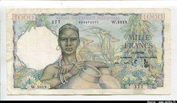1000 FRANCS Femme  Africaine & Poterie