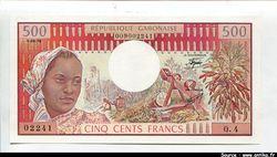 500 FRANCS Jeune Fille Gabonaise