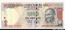1000 Rupees Mahatma Gandhi