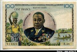 100 FRANCS Félix Eboué