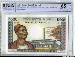 10000 FRANCS Président KONATE