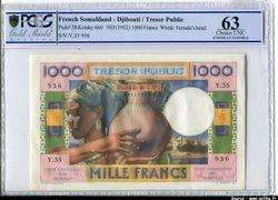 1000 FRANCS Trésor Public Femmec & jarre