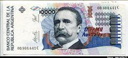 10000 Australes Carlos Pellegrini