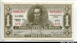 1 Boliviano Simon Bolivar