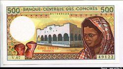 500 Frs Jeune Femme & Ille   Alph:V.07